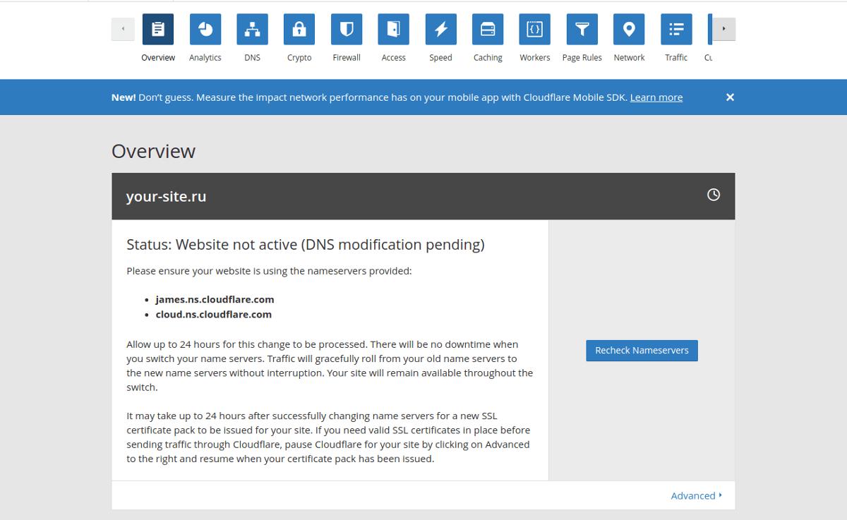 статус вебсайта